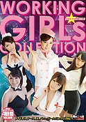 Working Girls Collection: Mai Asahina, Yui Ayase, Mami Asakura,