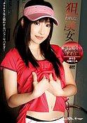 The Beautiful Girl is Fucked: Arisa Nakano, Hitomi Tsukishiro