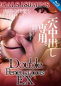 Double Penetration EX (Blu-ray)